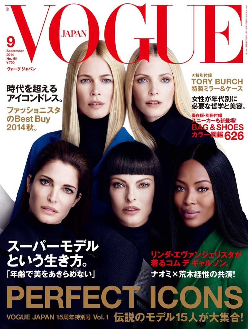 vogue-japan-supermodels-2014-cover (1)