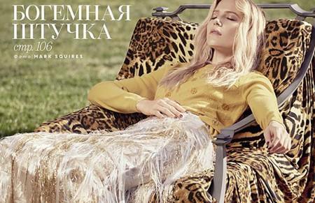 Dree Hemingway — The Bohemians, Vogue Russia July 2016